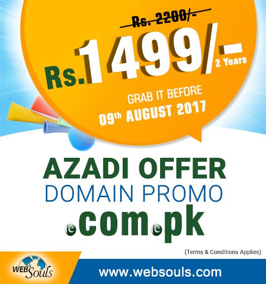 PK Domain Sale