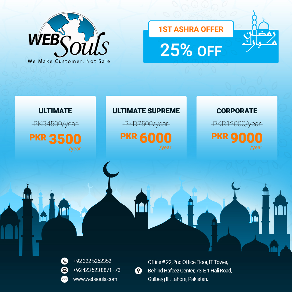Web Hosting Pakistan Promotion