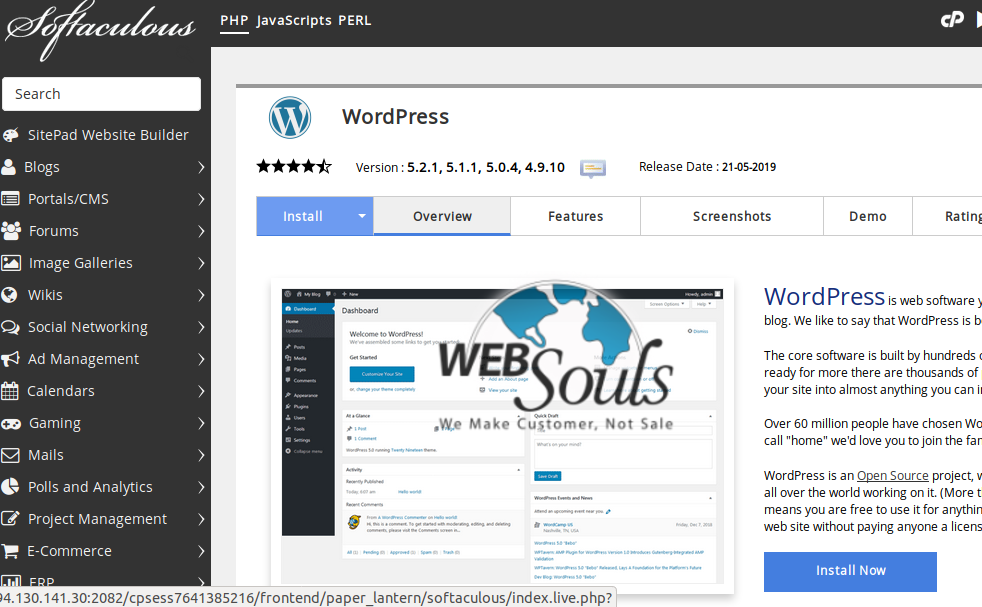 https://billing.websouls.com/images/Knowledgebase/install-apps-with-softacoulus/image2.png
